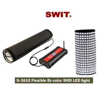 swit flaxibel light